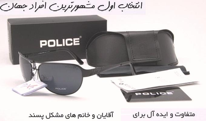 عینک پلیس مدل 8553 عينك آفتابی پليس مدل S8553